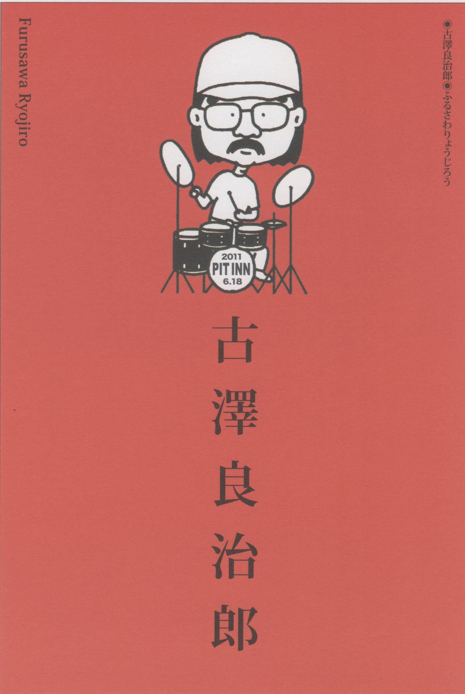 BOOK-FR-001