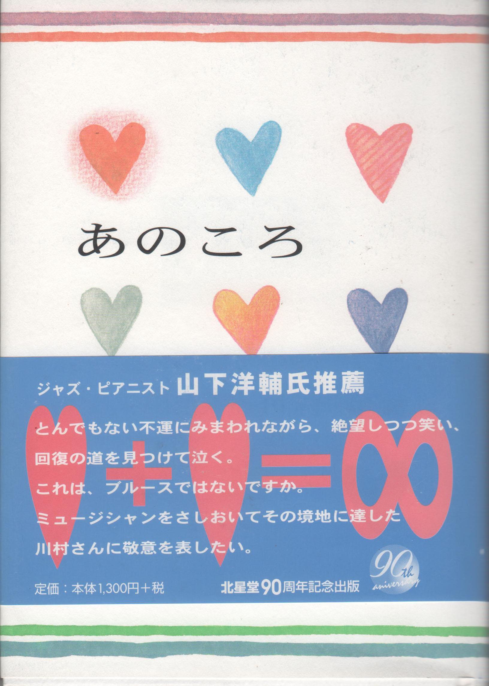 BOOK-KT-001