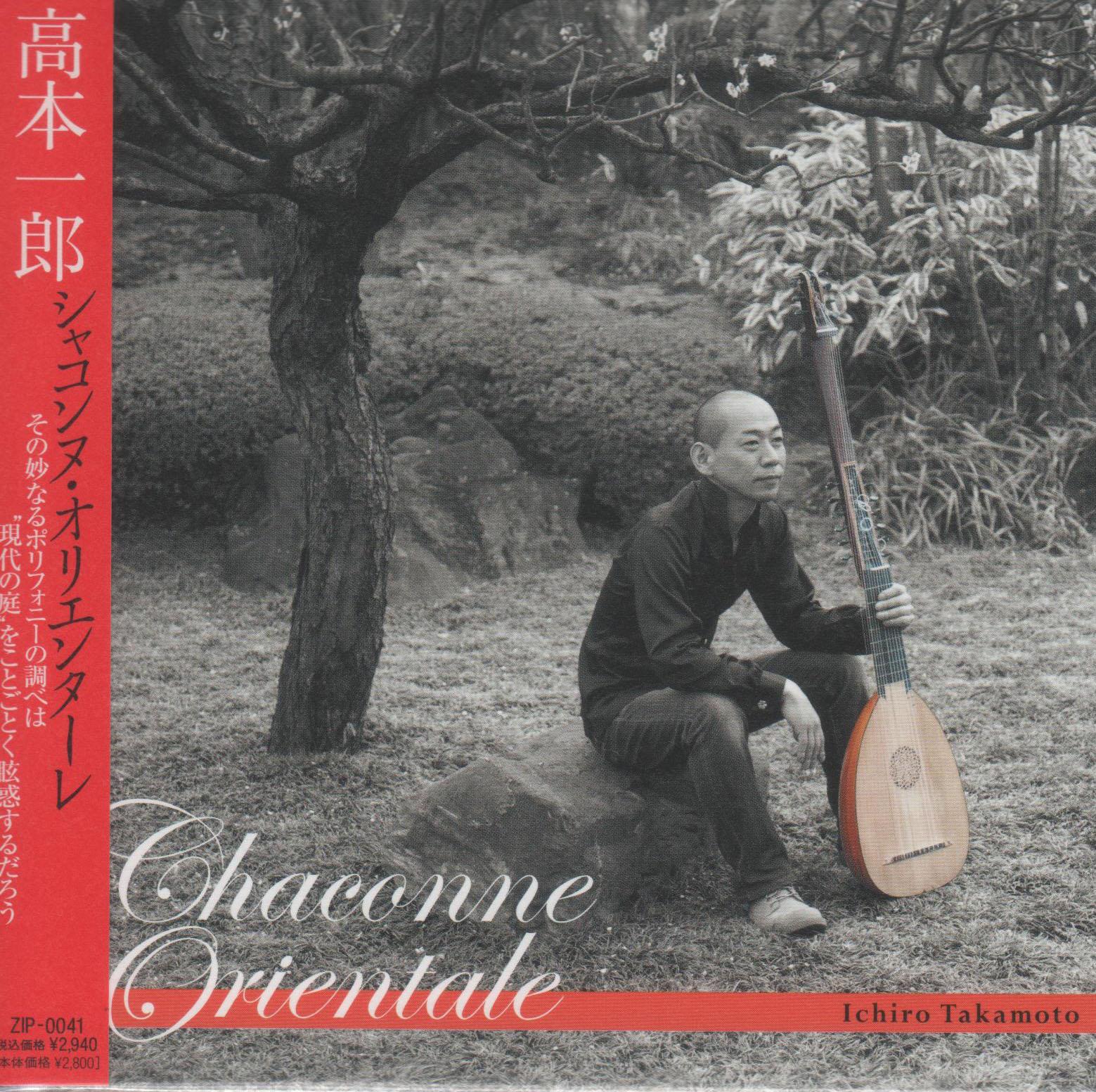 CD-TI-001