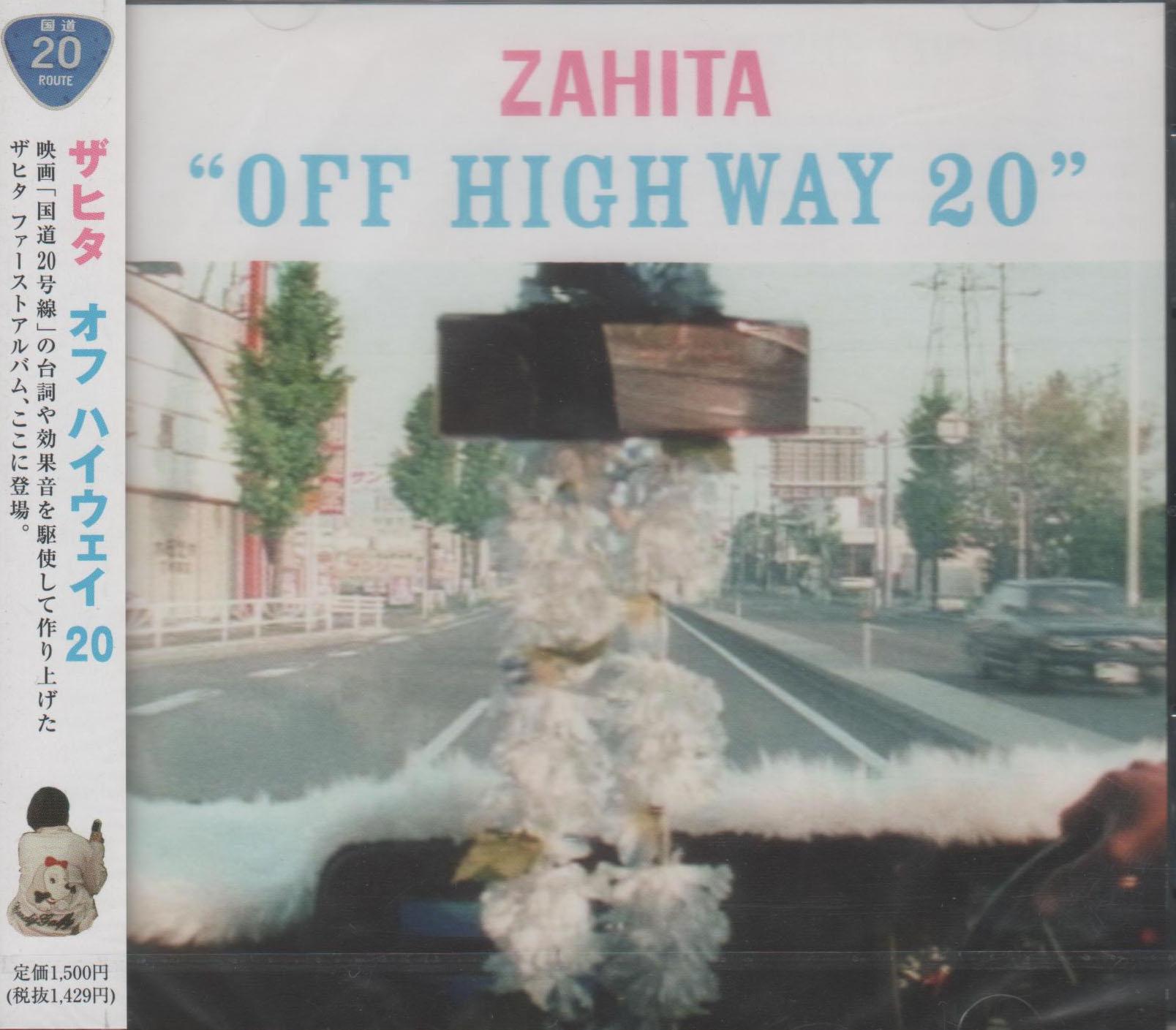 CD-ZAHITA-001